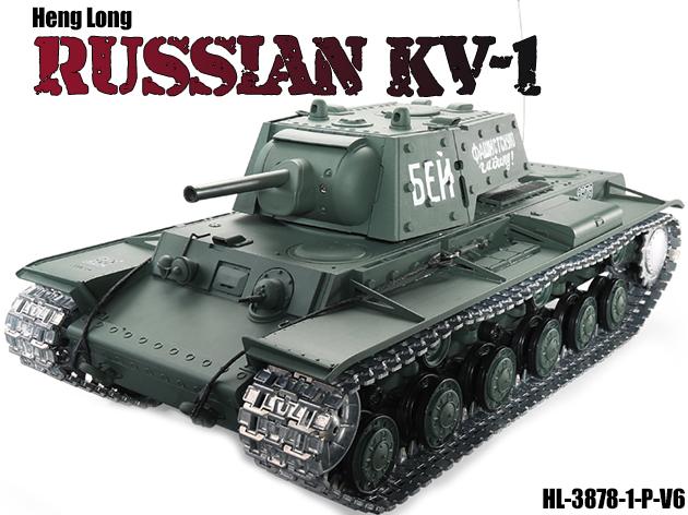 http://rc6.ru/files/HL-3878-1-P-V6.jpg