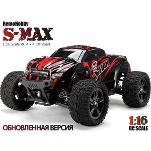 Обновленный! Радиоуправляемый монстр Remo Hobby SMAX 4WD 2.4GHz 1 16 RTR a05cceb245a