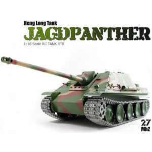 Р/У танк Heng Long 1/16 Jagdpanther (Германия) 27MhZ RTR