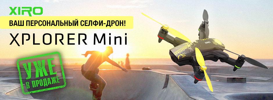 http://rc6.ru/images/upload/1527616025.jpg