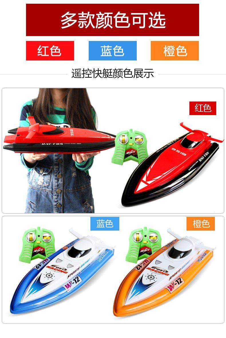 http://rc6.ru/images/upload/radioupravlyaemii_kater_huan_qi_951b_5a040854d6577_7397_big.jpg